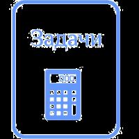 Строительная организация (остаток на расчетном счете – 7603 тыс. руб.) 20 апреля