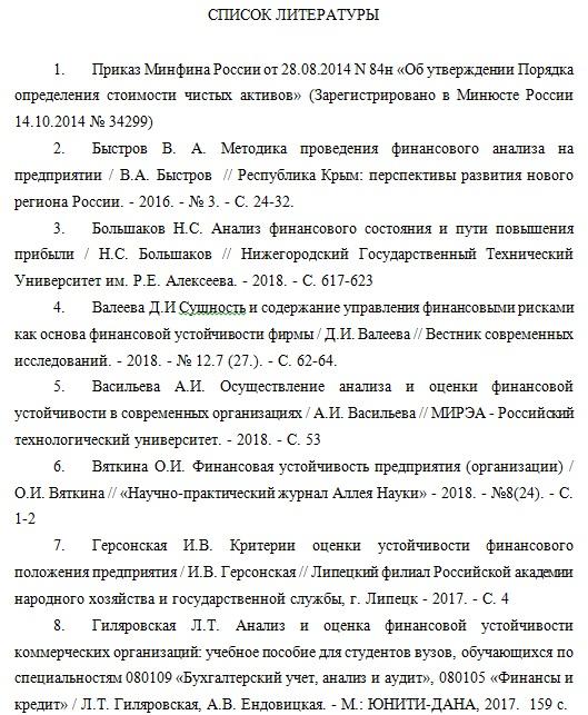 русфинанс банк официальный сайт оплатить кредит